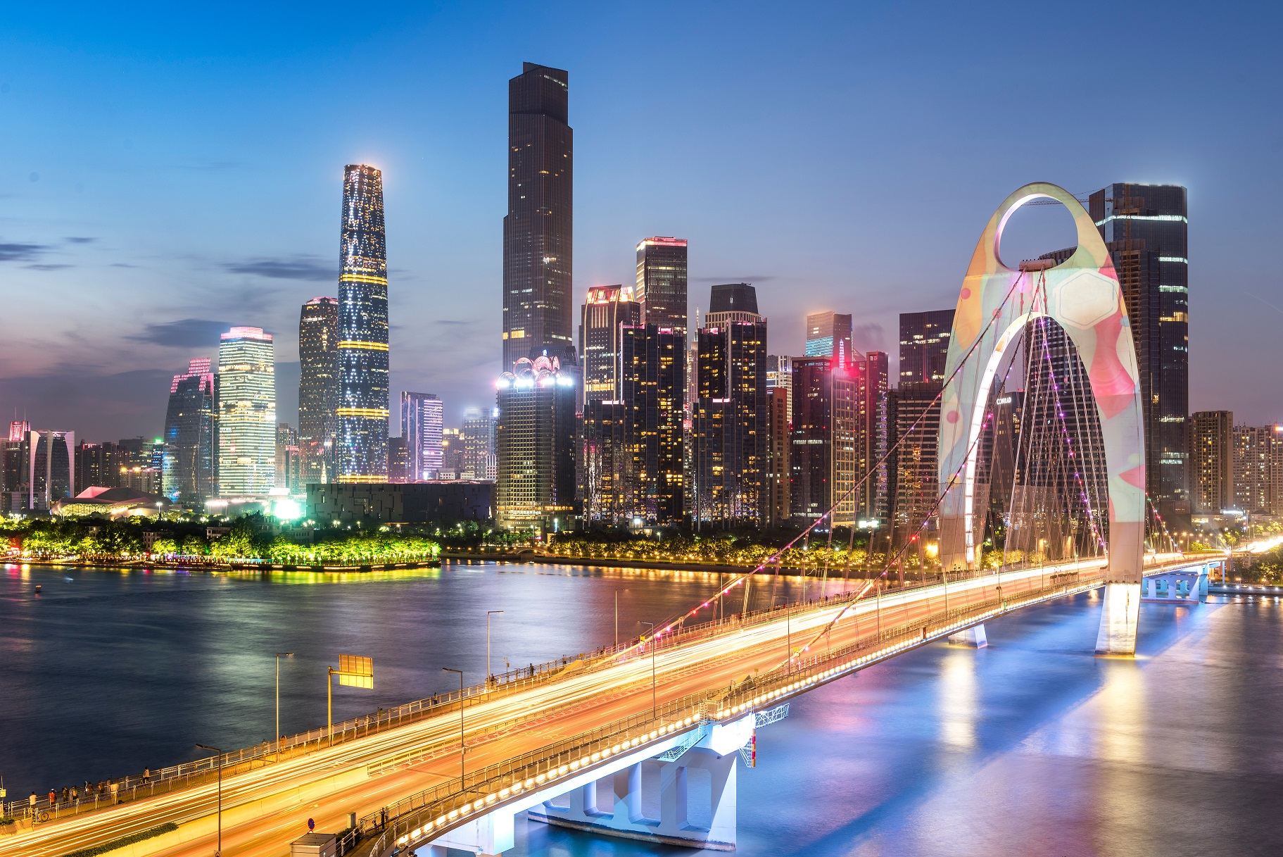 Chiny - Guangzhou - panorama miasta